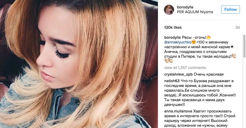 https://www.instagram.com/borodylia/.