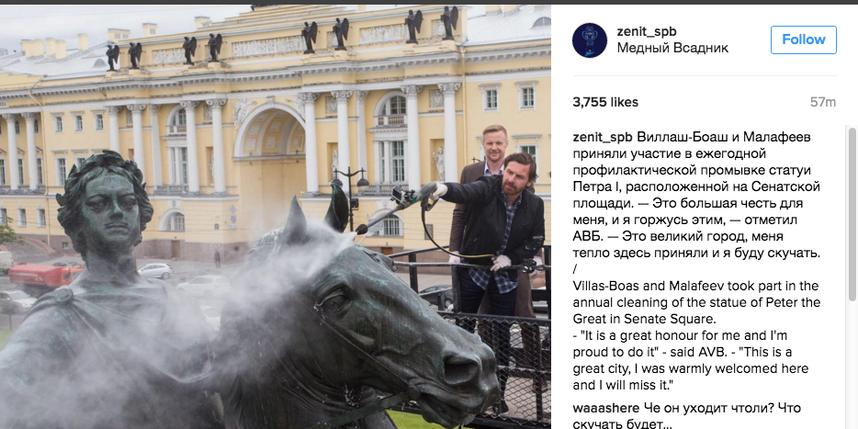 https://www.instagram.com/zenit_spb/.