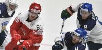 Сборная Финляндии первой вышла в полуфинал чемпионата мира по хоккею
