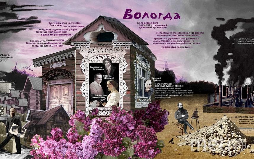 """предоставлены организаторами выставки """"Приметы городов"""" ."""