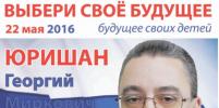 Да, на праймериз кандидат в депутаты действительно предложил сделать литр бензина за 1 рубль
