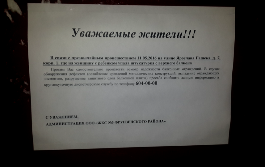Предоставлено Семеном Ивановым.