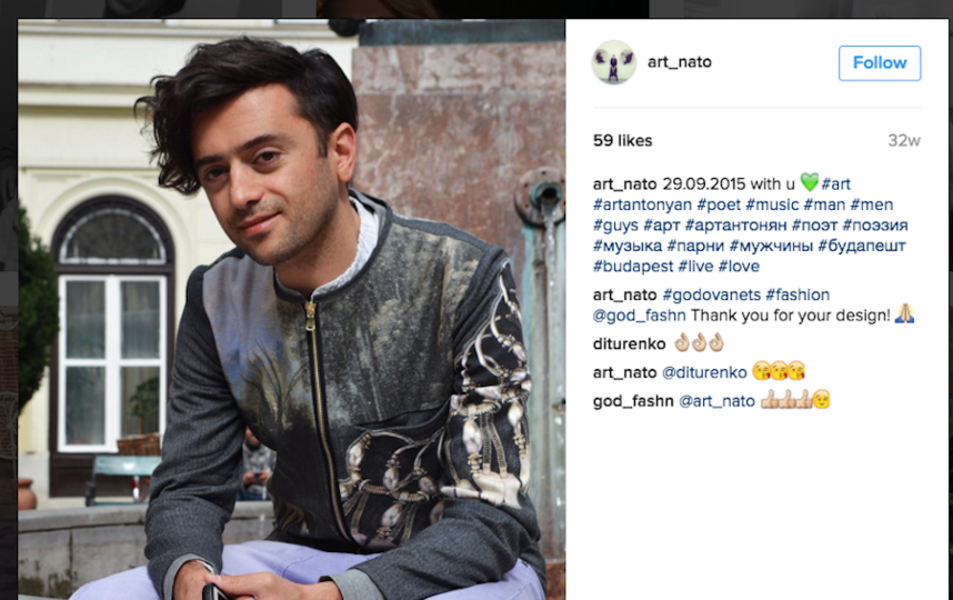 скриншот Instagram Арта Антоняна.