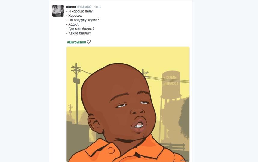 скриншот из соцсетей.