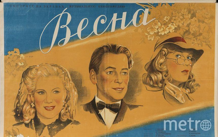 Авторплаката: Иосиф Герасимович.Российскаягосударственная библиотека.