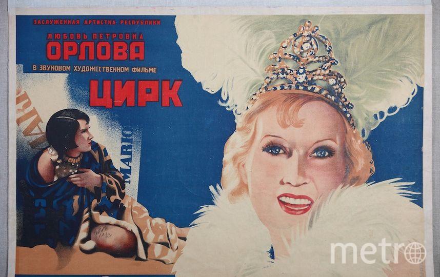Автор плаката: Григорий Рычков. Государственный центральный музей современной истории России.