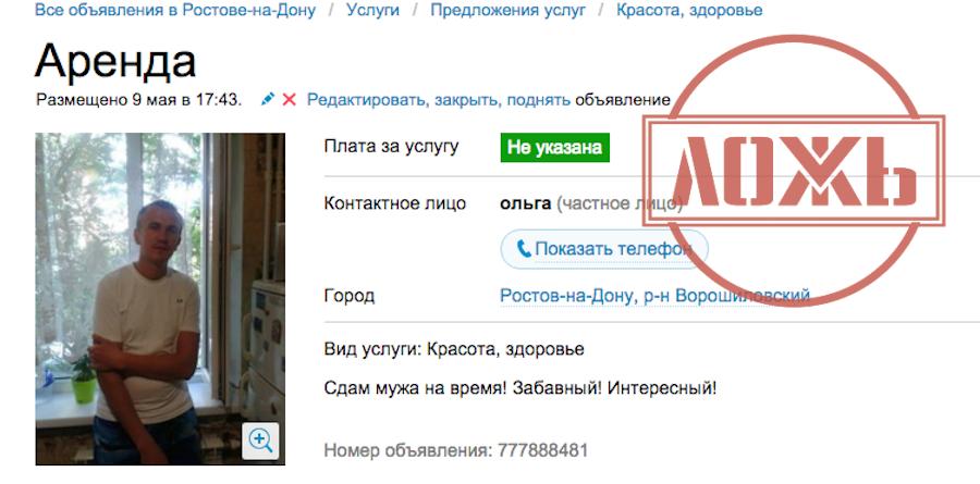 Скриншот с avito.ru.