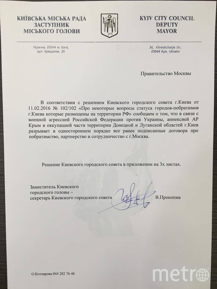 Страница в Facebook Владимира Прокопива.