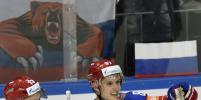 Сборная России по хоккею разгромила Данию на ЧМ