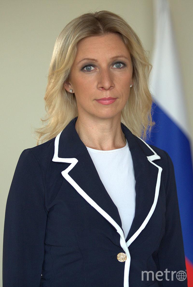 mid.ru.
