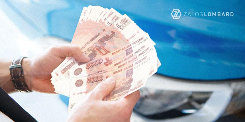 Описание кредита предприятия под залог птс займы под птс в москве Рогожский Малый переулок