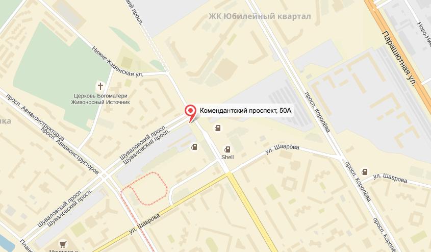 Яндекс.Карты .