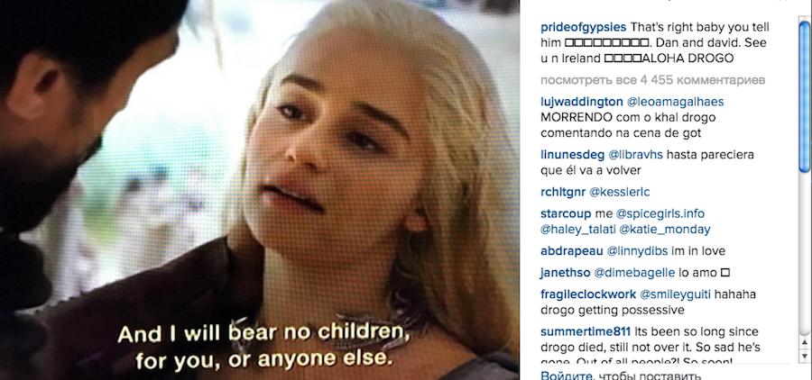 Instagram: @prideofgypsies.