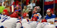 Стало известно, кто сыграет в составе сборной России на чемпионате мира по хоккею-2016