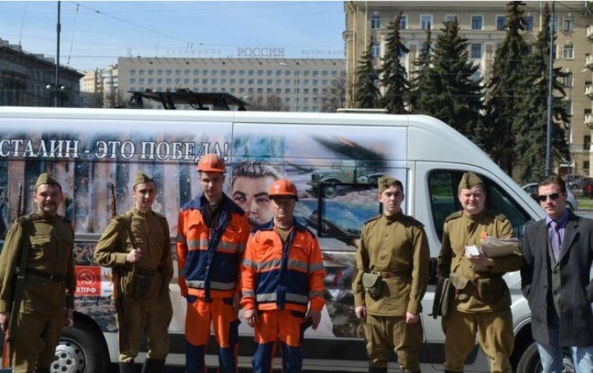 Фото: пресс-служба КПРФ Санкт-Петербурга.