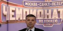 На Конюшенной площади в Петербурге 6 мая откроется фан-зона ЧМ по хоккею
