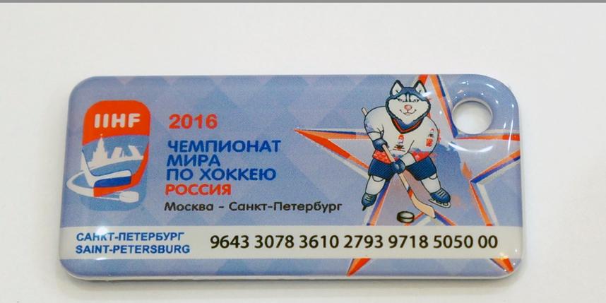"Пресс-служба СПб ГКУ ""Организатор перевозок""."