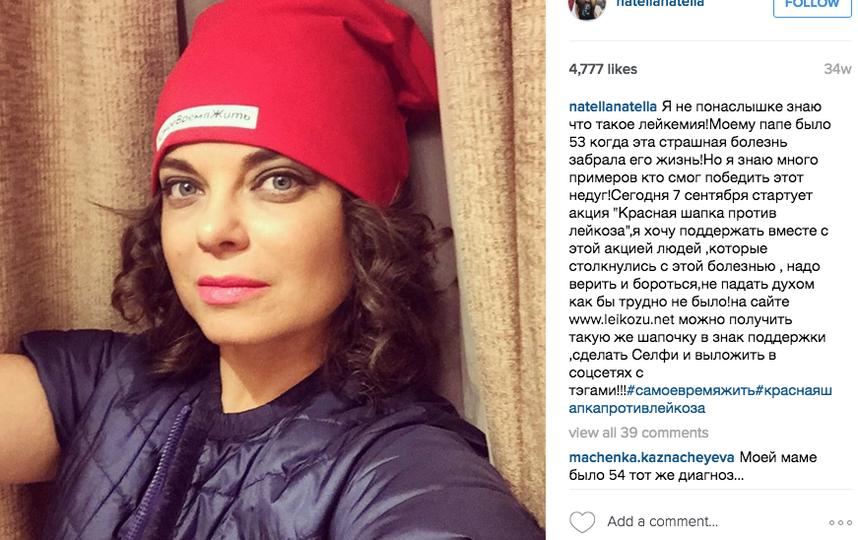 https://www.instagram.com/natellanatella/.