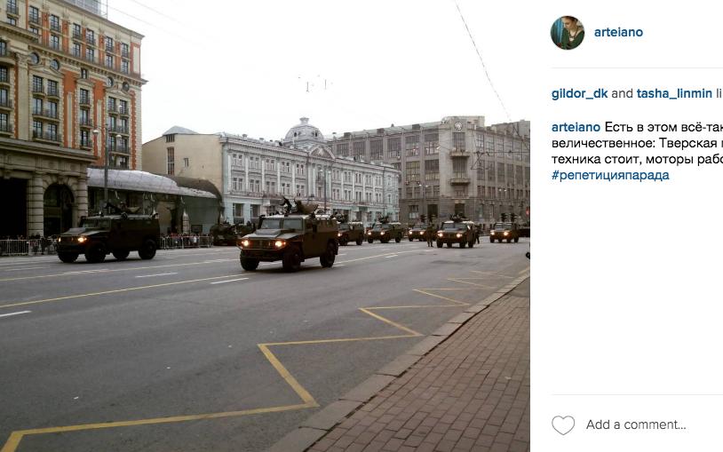 скриншот/Instagram/ arteiano.