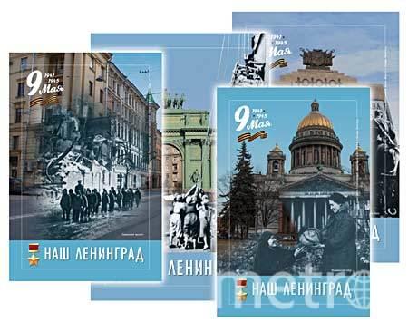 "ГУП ""Петербургский метрополитен"" ."