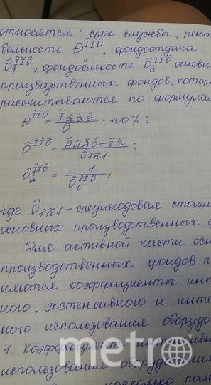 предоставила Юлия Артамонова.
