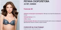 Мисс Россия - 2016 стала участница из Тюмени: фото победительницы