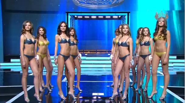 скриншот с трансляции конкурса.