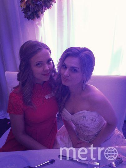 Валерия и её подруга Яна.