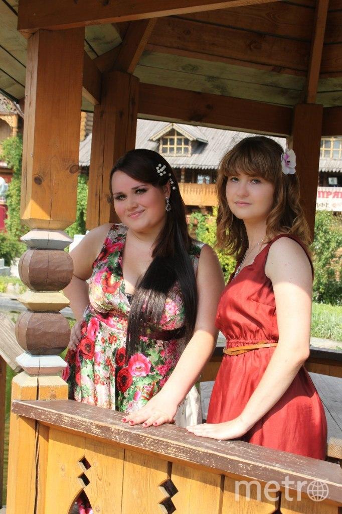 Елена и её подруга Марина.