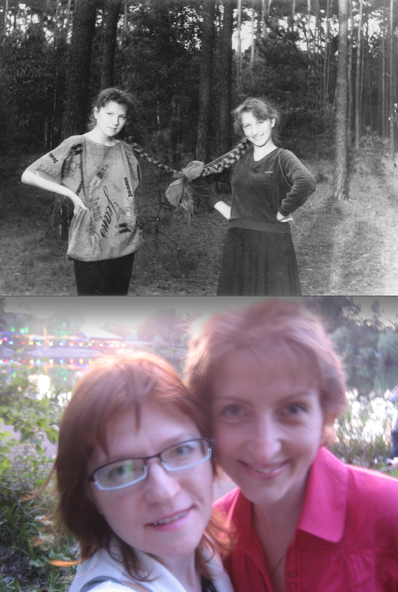 Елена и её подруга Люда.