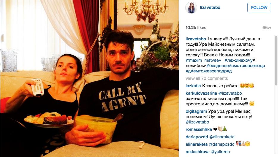 https://www.instagram.com/lizavetabo/.