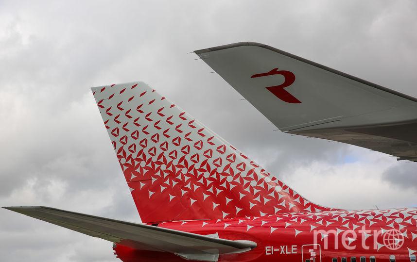 http://www.rossiya-airlines.com.