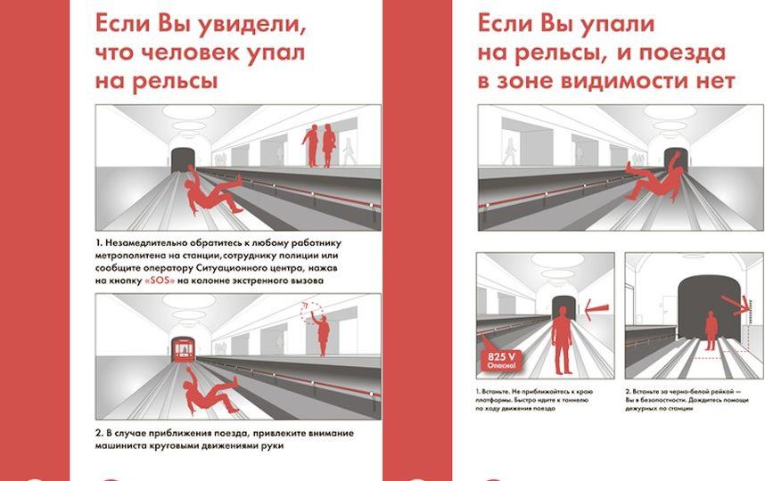 Взято с сайта мэрии Москвы www.mos.ru/news/item/9670073.