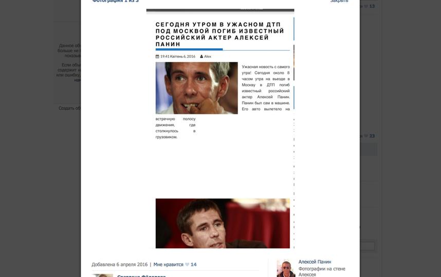 vk.com.