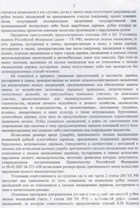 https://vk.com/wall-83221497_194181.