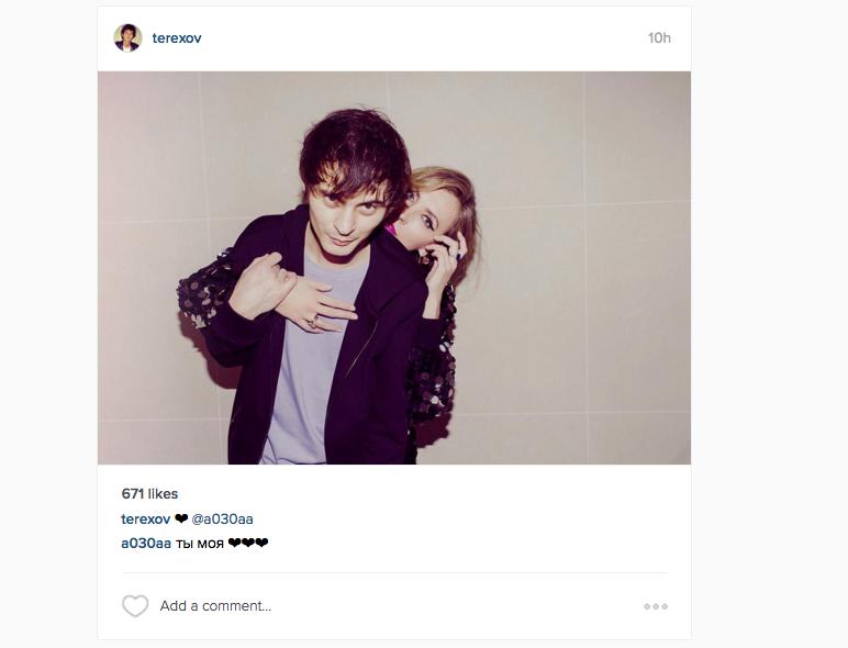 Instagram.