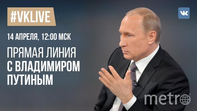 http://vk.com/moskvaputinu.