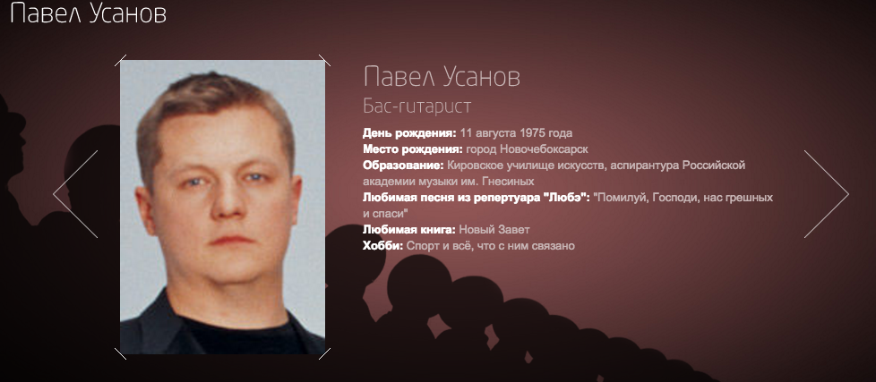 Скриншот lubeh.matvey.ru.