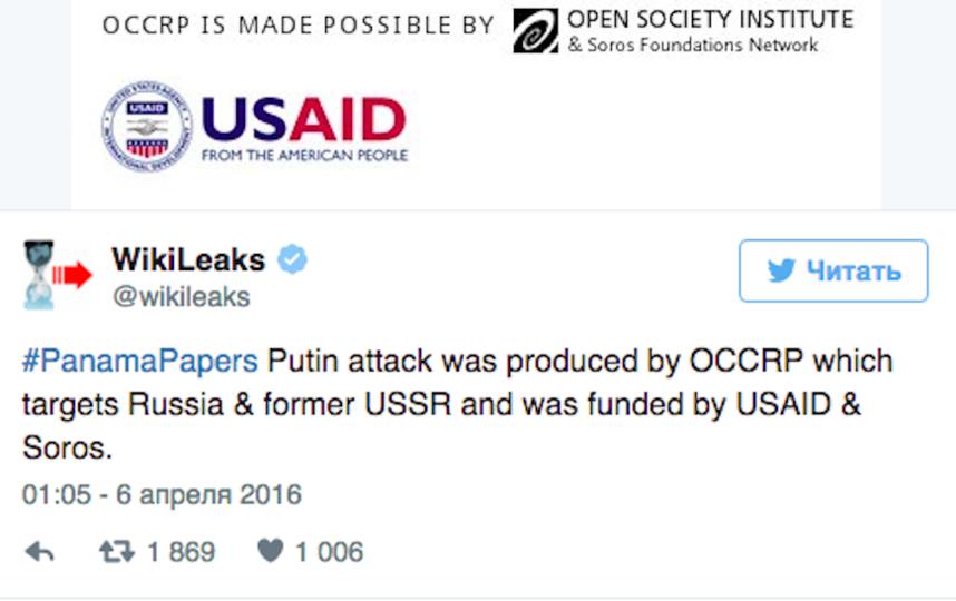 https://twitter.com/wikileaks?ref_src=twsrc%5Etfw.