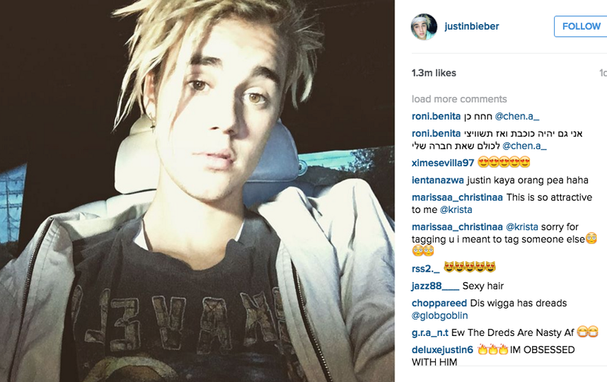 https://www.instagram.com/justinbieber/.