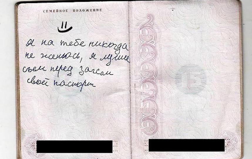 https://54.fms.gov.ru/press/news/item/61852/.