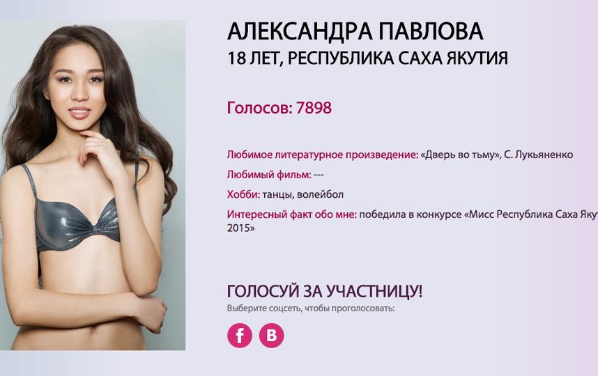 Все фото missrussia.ru.