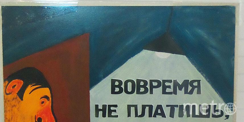 Metro /Анна Лутченкова.