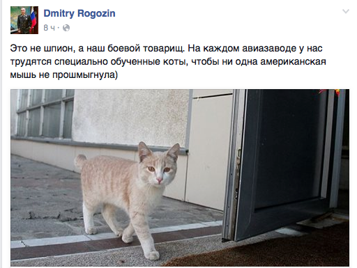 скрин-шот Facebook.