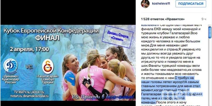 https://www.instagram.com/kosheleva11/.