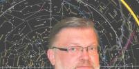 Михаил Чистяков о новом астрономическом годе: До всеобщего мира мы ещё не доросли