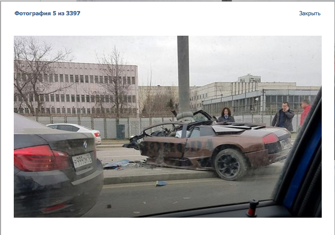 "скриншот фото ""ВКонтакте""."