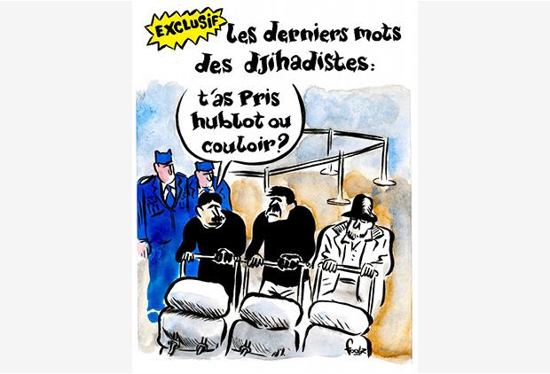 скриншот с сайта Charlie Hebdo.