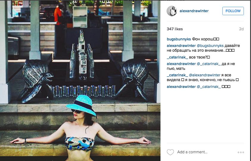 17-летняя дочь певицы Славы показала роскошную фигуру в бикини