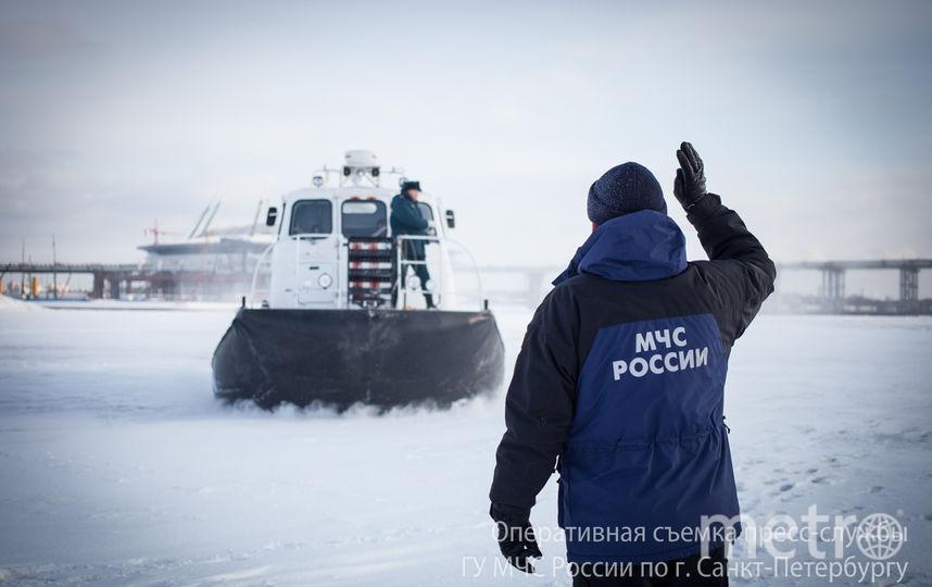 АРХИВ ГУ МЧС России по Петербургу.